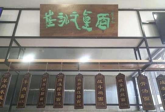 崔永元真面饭馆什么情况?崔永元真面饭馆试营业就成网红资讯生活